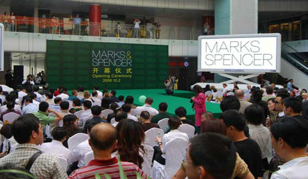 Opening Ceremony of the MARKS&SPENCER