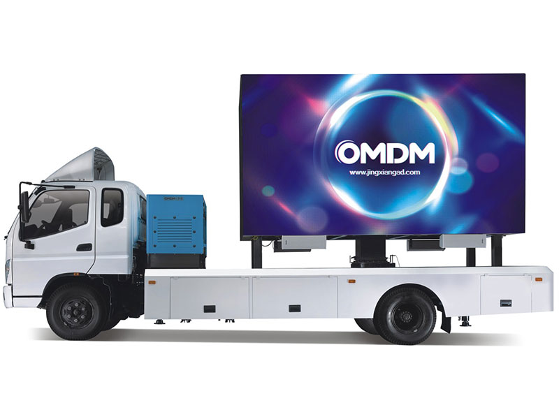 Mobile Advertising trailer
