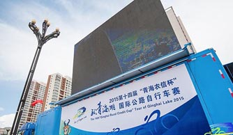 JCT was in Qinghai lake cycling tour in 2015
