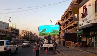 JCT in Iraq