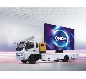 Rotating Mobile LED Display Vehicle