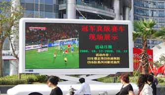 JCT helped Shanghai F1 race in 2008