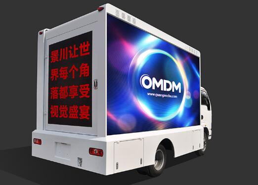 LED mobile advertising vehicle has any driving skills