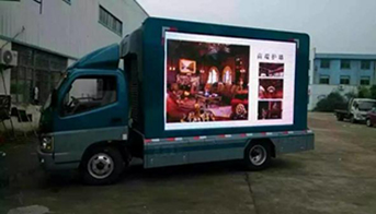 Mobile Display Trucks and Mobile Billboards for Lease