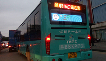 China LED display bus