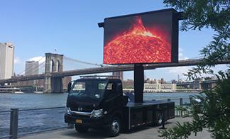 Truck Mounted Screen