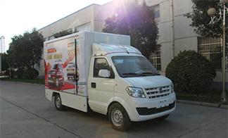 Van Stage Truck Examples