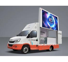 JCT 3.8M MOBILE LED TRUCK-IVECO