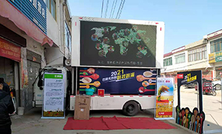 2021 BASF Crop Mobile LED Vehicle Technology Roadshow Officially Launched