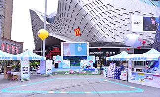 Dawang Xiaoqingtian Diapers LED Truck National Tour in Full Swing