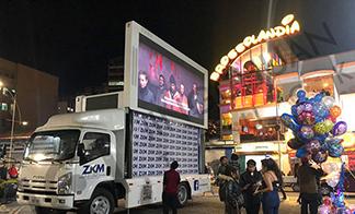 Bolivia - mobile LED truck