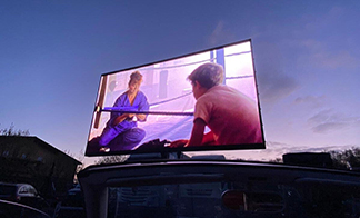 The Benefits of Having a Mobile LED Screen